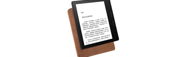 Kindle Oasis – der neue Kindle